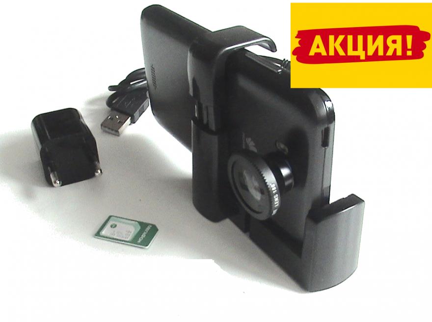 3G камера Мегафон RealVisor