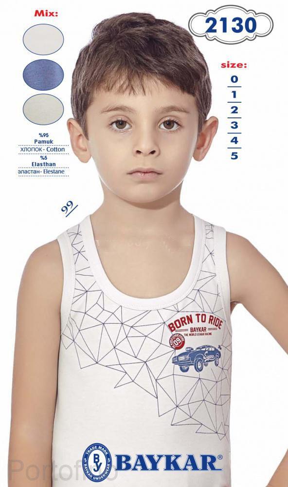 Майки для мальчиков арт 2130 Baykar