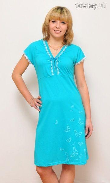 Ночная сорочка Бабочки Efri Си-нс55 (Sib)