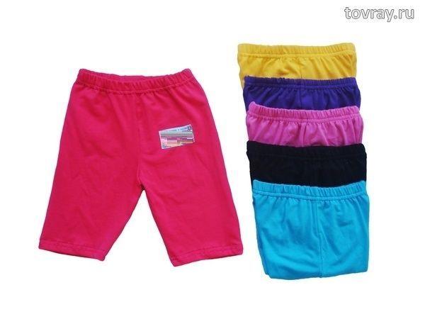 Шорты детские Спорт Efri Sd362