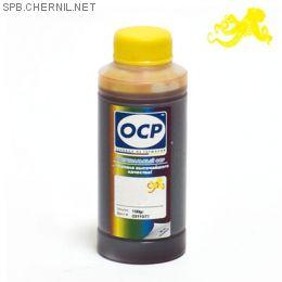 Чернила ОСР Y 162 для картриджей HP# 652, 664, 680, Yellow, 100 g